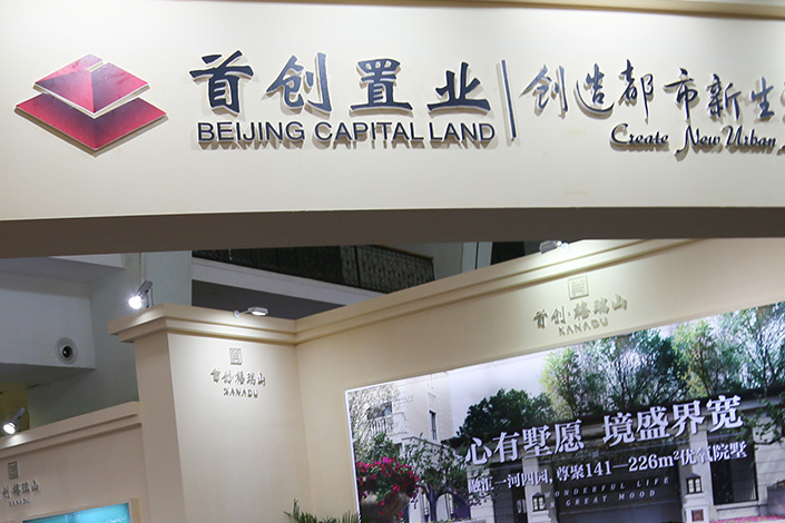 Chinese property developer Capital Land is seeking to delist its Hong Kong shares after 18 years. Photo: VCG