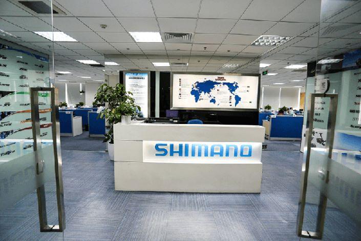 The office of Shimano in Shanghai. Photo: Shimano.com