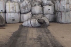 江西拒安徽铝灰输入 多省危废铝灰处置能力不足