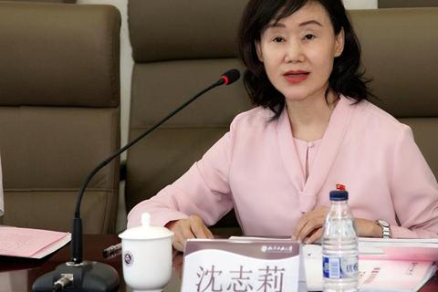 数字说|沉迷美容诬告迷信 北方工大原副校长沈志莉做了什么?