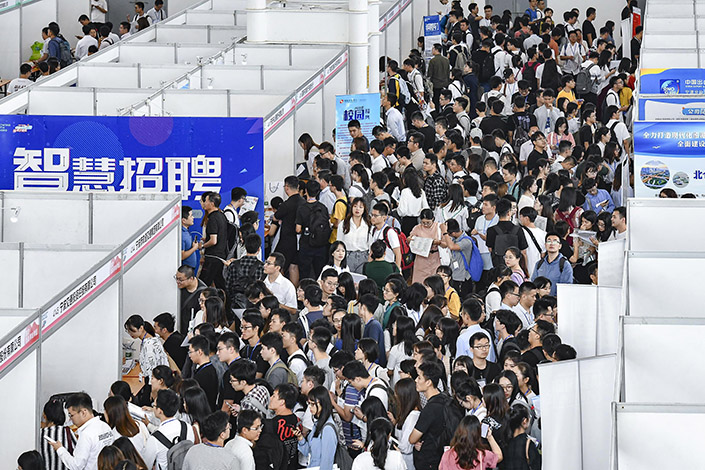 College students attend a science and technology job fair in Ningbo, East China's Zhejiang province, on Sept. 20, 2019. Photo: VCG