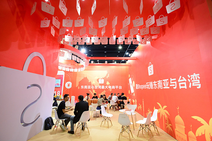 Shopee's booth at the Yiwu 2018 China International Electronic Commerce Expo in Jinhua, East China's  Zhejiang province, on April 11, 2018. Photo: VCG