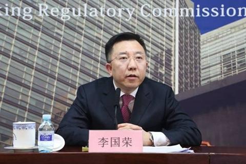 Li Guorong