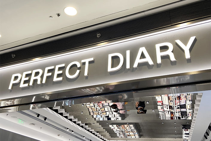 A shop of cosmetics brand Perfect Diary.  Photo:VCG