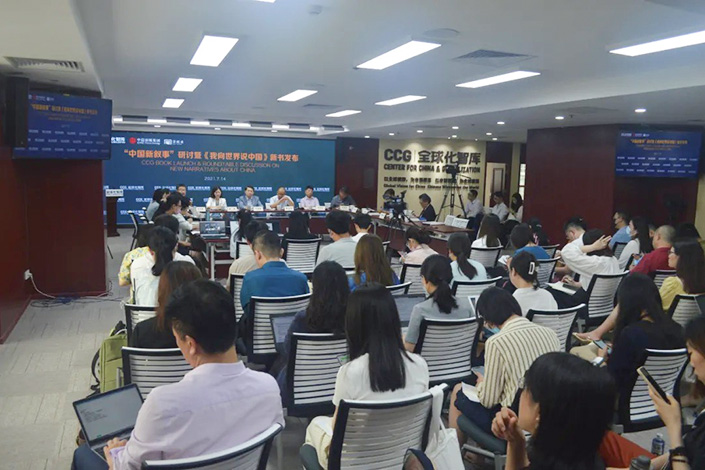 Several experts at Wednesday's discussion said it is important to make China's story more appealing and reach more audiences. Photo: CCG