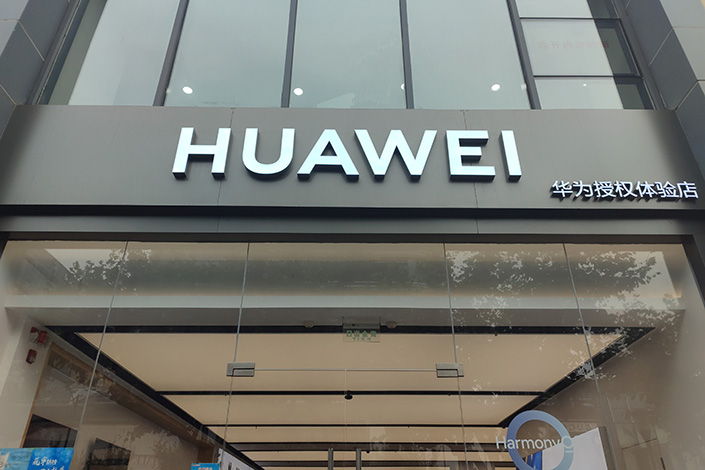 Huawei's dramatic advance has raised alarms at Alibaba and Tencent. Photo: VCG