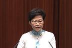 香港特首:增土地房屋供应 港府将加强高层督导