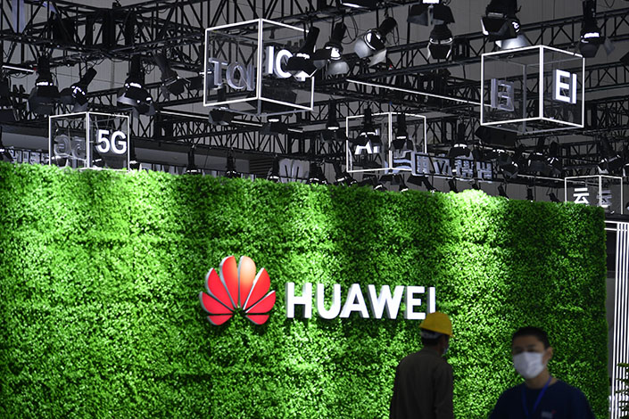 Huawei's dramatic advance has raised alarm at Alibaba and Tencent. Photo: IC Photo
