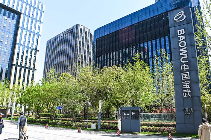 Baowu Group office in Shanghai on April 9, 2021. Photo:VCG