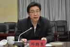 人事观察|湖南衡阳书记邓群策任省政府党组成员