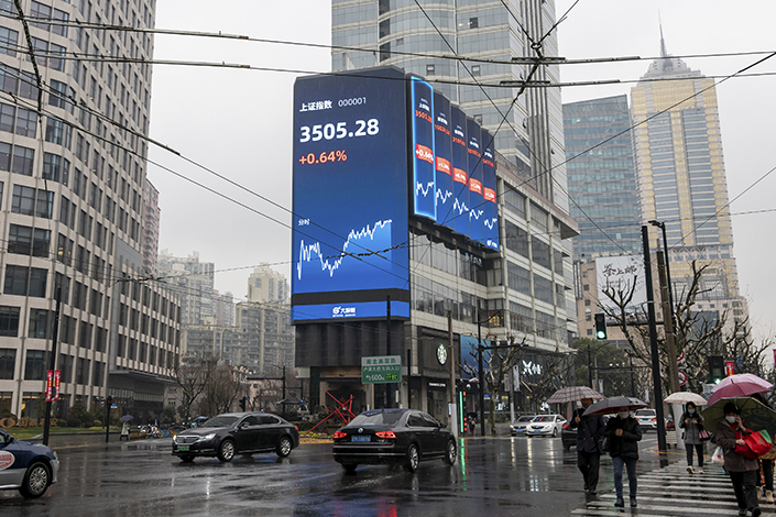 Under a proposed trial, foreign investors would be allowed to invest offshore yuan in Shanghai's STAR Market through the Qualified Foreign Institutional Investor program. Photo: VCG