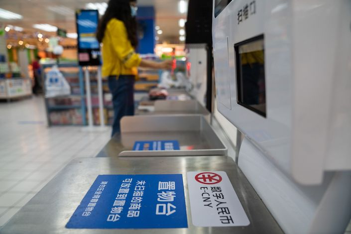Signage for the digital yuan