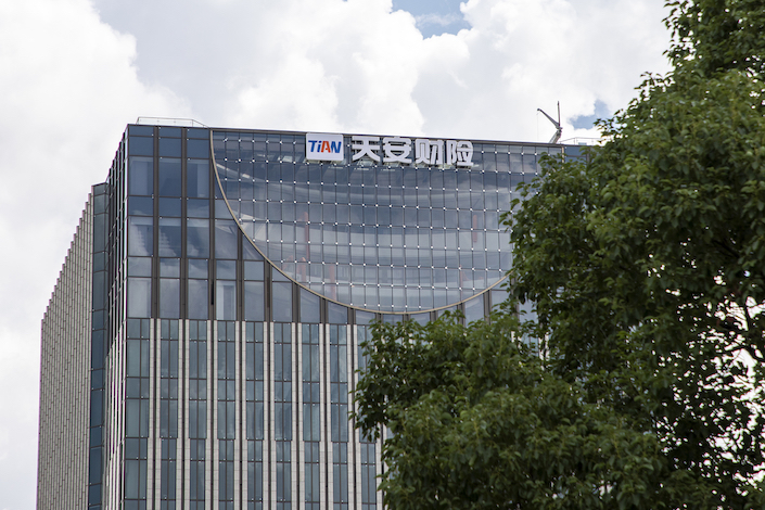 The China Banking and Insurance Regulatory Commission (CBIRC) said its custody of six insurers and trust companies will last until July 16, 2022