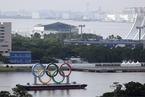 前瞻|延迟一年 东京奥运终将开幕