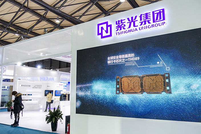 Over the past two years, Tsinghua Unigroup has defaulted on billions of U.S. dollars in both onshore and offshore bonds as its debt surged. Photo: VCG