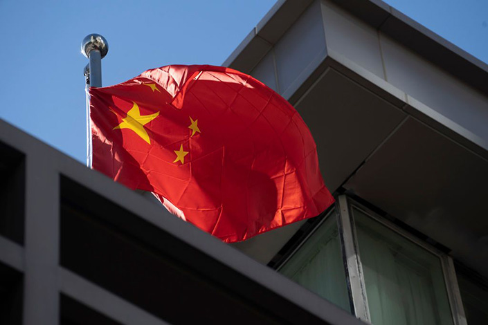 Investing in Chinese government debt could be a politically sensitive issue in Japan given the nations' shared history. Photo: Bloomberg