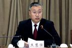 北京原副检察长焦慧强获刑11年 贪腐数额特别巨大