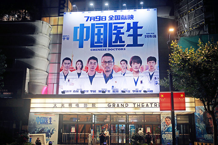 """The meet-and-greet of """"Chinese Doctors"""" in Shanghai, on July 7, 2021.  Photo: VCG"""