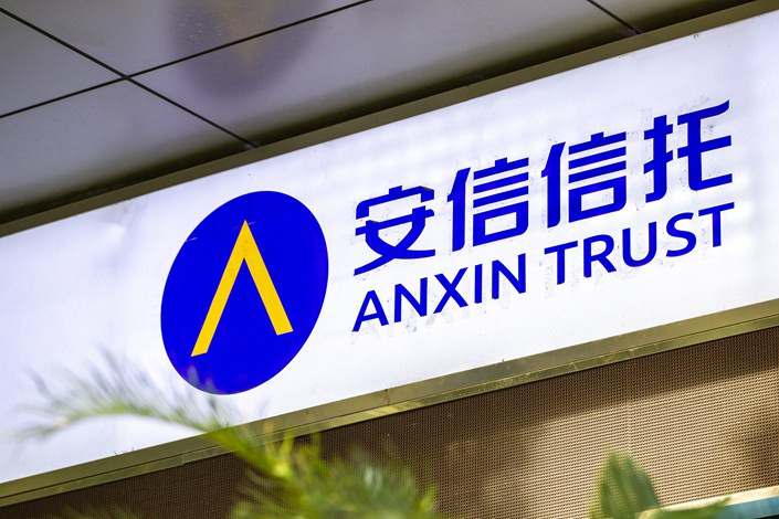 Anxin is majority-owned by Shanghai Gorgeous Investment Development Co. Ltd., a company controlled by businessman Gao Tianguo