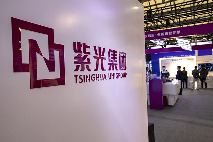Tsinghua Unigroup is seeking strategic investors a forced into a bankruptcy restructuring. Photo: VCG