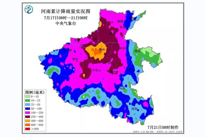 """河南特大暴雨气象成因:""""烟花""""输水叠加""""列车效应"""""""