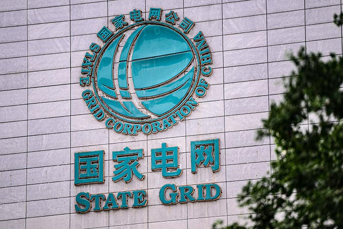 A State Grid office in Shenyang, Northeast China's Liaoning province, on June 12. Photo: VCG