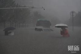 数字说 相当于107个西湖一小时内灌入郑州 暴雨劫城何来?