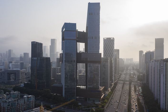 The Tencent Holdings Ltd. headquarters