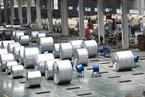 云南电解铝限产升级 铝价破2万