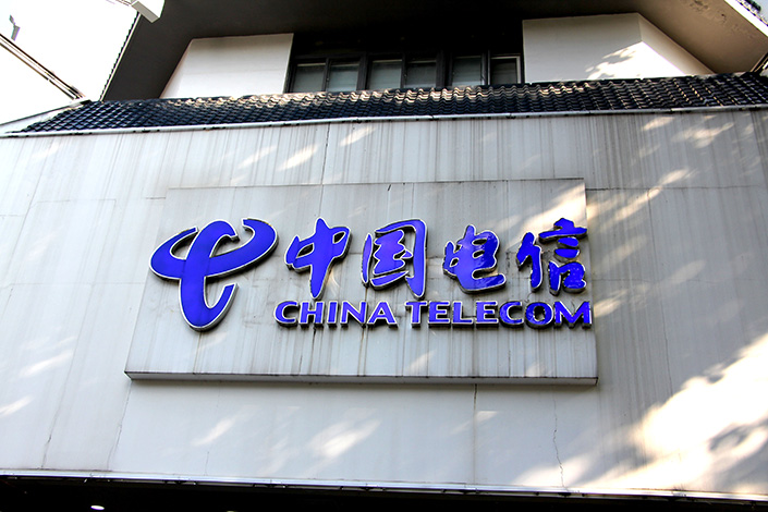Although the U.S. blacklisting was a major factor prompting China Telecom to file for the Chinese mainland listing, the company is also seeking to raise money to fund long-term initiatives. Photo: VCG