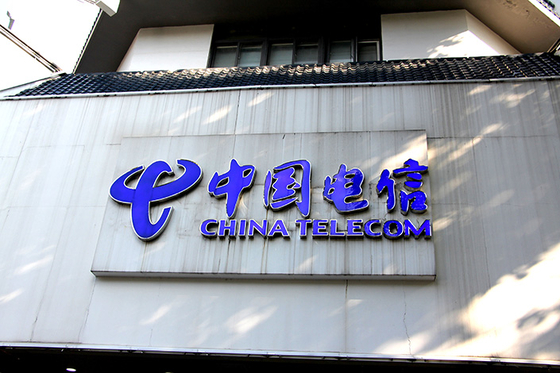 caixinglobal.com - China Telecom Approved for Secondary Listing in Shanghai