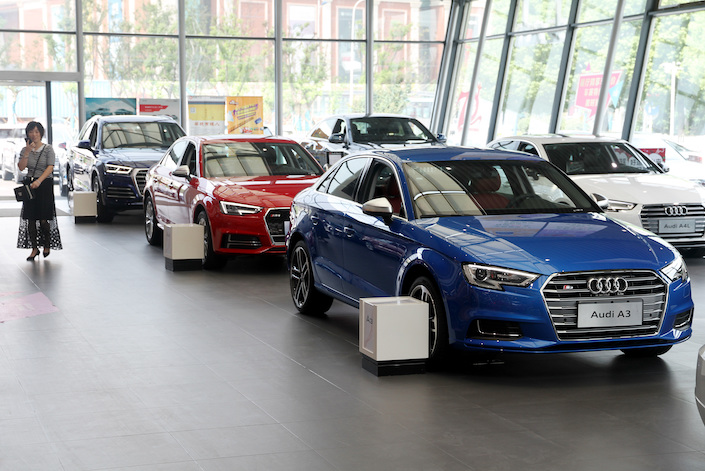 An FAW Audi showroom in Changzhou, Jiangsu province.