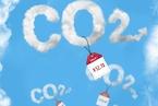 财新周刊|特别报道:中国碳价出世