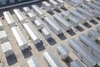 新型储能指导意见出炉  突出强调储能安全