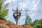 中电联:今年全社会用电量或增10%-11%