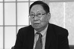 缅甸民盟中央执行委员会成员、昂山素季律师年温狱中去世,78岁|讣闻