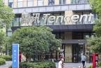 """T早报 腾讯被责令解除网络音乐独家版权;鸿星尔克称公司还没有""""濒临破产"""";郑州主城区联通基站恢复灾前水平"""