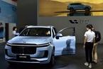理想汽车香港上市定价118港元 较建议认购价折让21.3%