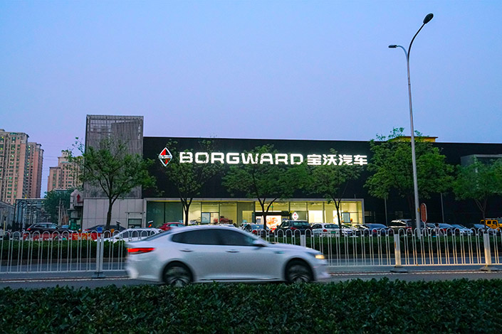 A Borgward dealership in Beijing in April 2020. Photo: VCG