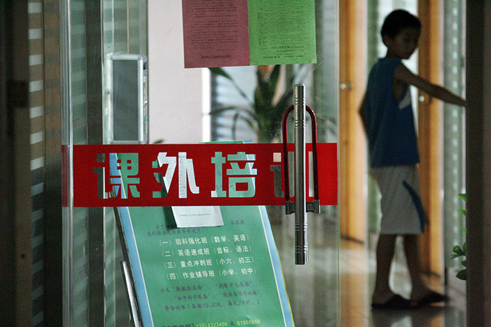 A child enters a summer tutoring class in Shenzhen, South China's Guangdong province, on July 6, 2009. Photo: VCG.