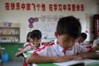 儿童贫困发生率远高于成人 学者吁重视疫情后营养、教育问题