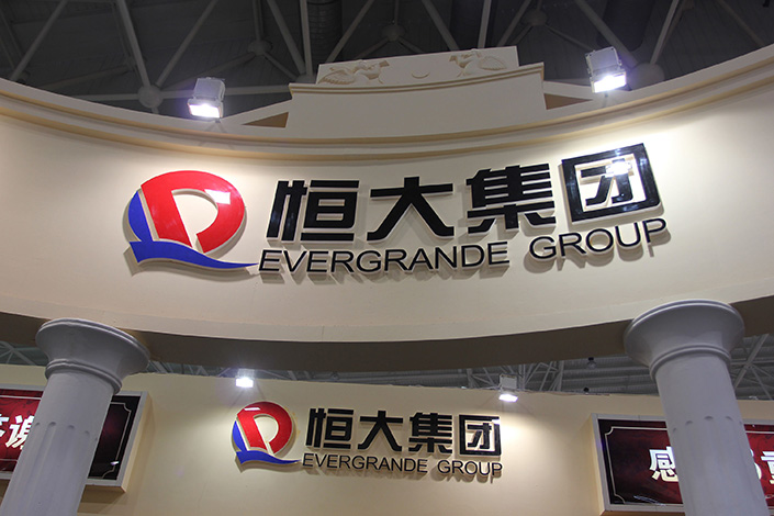 """An Evergrande spokesperson said late Monday that the company """"deeply regrets"""" the downgrades and does not understand why S&P made them. Photo: VCG"""