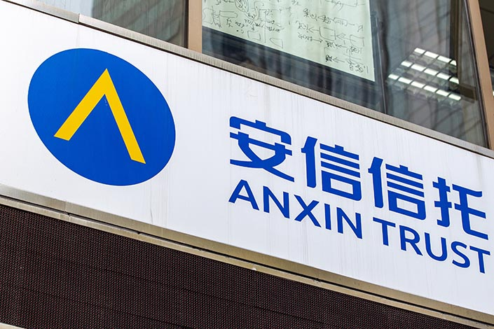 The headquarter of Anxin Trust in Shanghai on March 17, 2020. Photo:VCG
