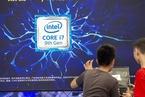 英特尔调整芯片工艺命名 计划2025年夺回领先优势