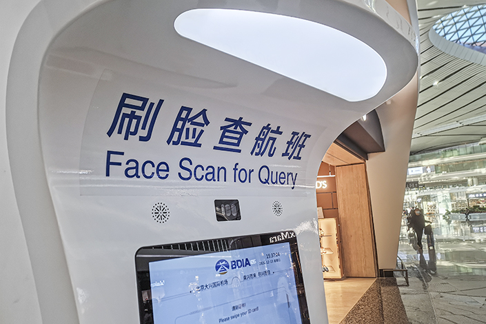 A facial recognition machine at the Beijing Daxing International Airport. Photo: VCG