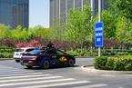 T早报 新华社:近期监管政策并非限制打压相关行业;雷军为小米自动驾驶部门招人;北京开放自动驾驶高速测试场景