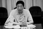 辽宁省委原书记闻世震去世,81岁|讣闻