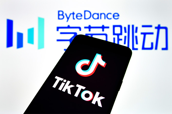 ByteDance says Douyin's special effects are not facial recognition. Photo: VCG