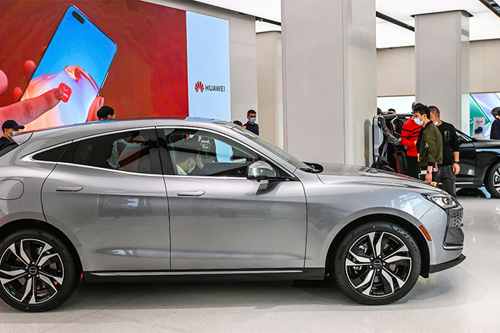 In April, automaker Chongqing Sokon Industry started selling its Seres SF5 extended-range electric vehicle, which features Huawei's smart cockpit system. Photo: VCG