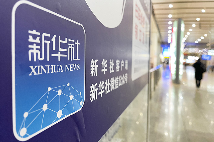 China's state-run news agency Xinhua said in a commentary that new rules for tech firms and the private tutoring industry will benefit the long-term development of society. Photo: VCG